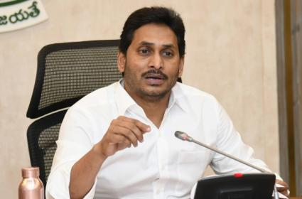 CM YS Jagan Meeting With Home And Tribal Welfare Officials - Sakshi