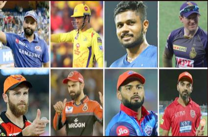 IPL 2021 Second Phase Schedule Announced - Sakshi