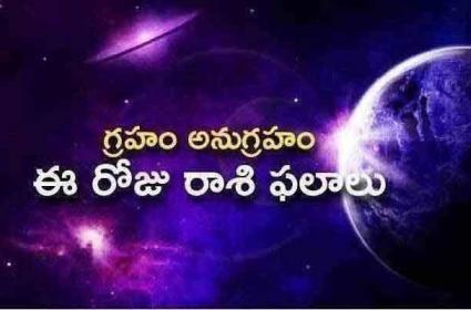 Today Horoscope Telugu-18-09-2021 - Sakshi