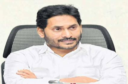 CM YS Jagan Review Meeting With Tribal Welfare Department Officials - Sakshi
