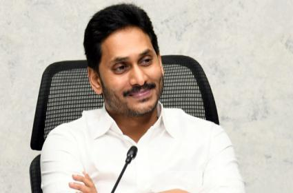 CM YS Jagan Comments On Parishad Elections Results At Tadepalli - Sakshi