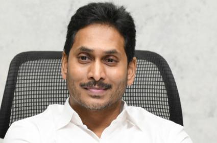 CM YS Jagan Review Meeting On Housing Department - Sakshi