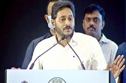 Vanijya Utsavam 2021: CM Jagan Inaugurates Vanijya Utsavam At Vijayawada - Sakshi
