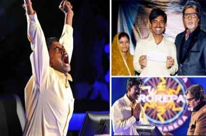 KBC 5 Winner Sushil Kumar: How Is Life Change After Won 5 Crore Rupees - Sakshi