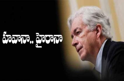 CIA Officer Suffers Havana Syndrome Symptoms in India - Sakshi
