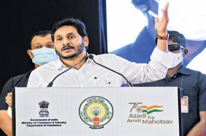 CM YS Jagan Invitation Entrepreneurs Vanijya Mahotsav Event - Sakshi