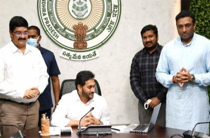 CM YS Jagan Launches American Corner At Andhra University - Sakshi