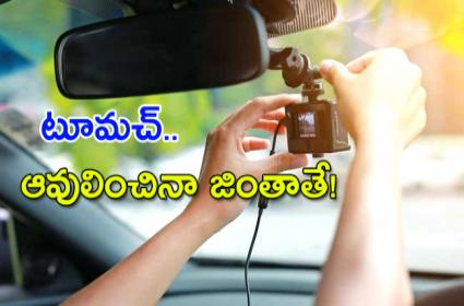 Amazon AI Cameras In Deleivery Vehicles Soon In India Also - Sakshi