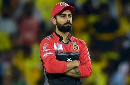 Is It True Virat Kohli Can Be Sacked As RCB Captain Midway IPL 2021 - Sakshi