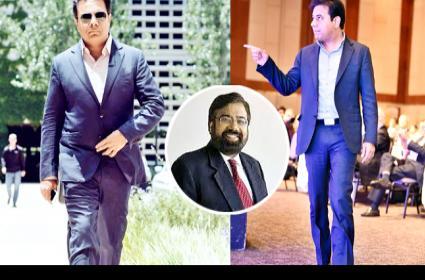 We Need More Leaders Like You Said Harsh Goenka About KTR - Sakshi