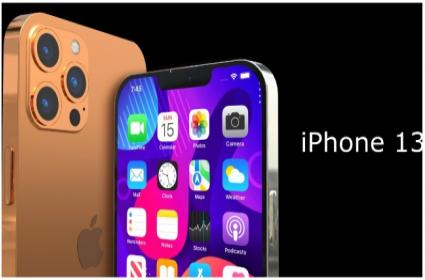 apple iphone 13 trade in offer save up to rs 46,000 now  - Sakshi