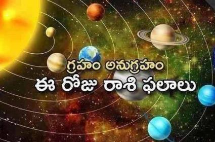 Today Horoscope Telugu-23-09-2021 - Sakshi