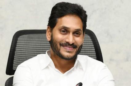 CM YS Jagan Review Meeting On Special Enforcement Bureau In Tadepalli - Sakshi