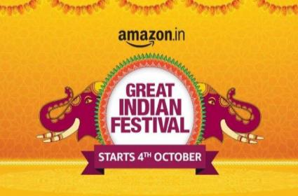 Amazon Great Indian Festival 2021 To Start From October 4 - Sakshi