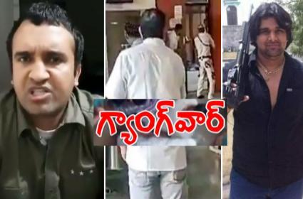 Delhi: Jitender Gogi, Tillu Tajpuria Gang War, Shot Inside Rohini Court - Sakshi