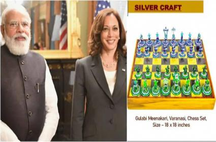 PM Modi Gave These Unique Gifts to Kamala Harris And Quad Leaders - Sakshi