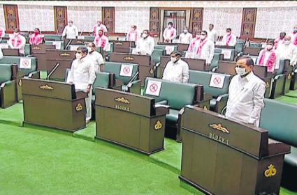 Telangana: Assembly Meetings Begin - Sakshi