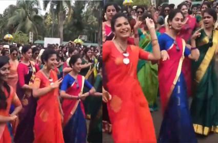 Kerala College Students Dance Video Goes Viral - Sakshi