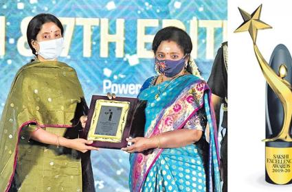 Sakshi Media 2020 Excellence Awards Program