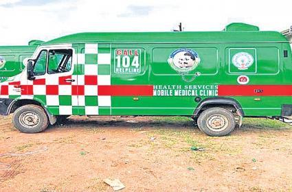 AP cm YS Jgan green signal to 539 new 104 vehicles - Sakshi