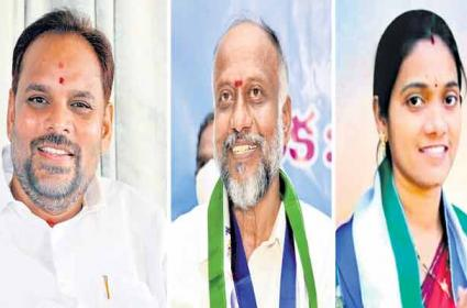 YSRCP Clean Sweep In ZP Chairmen And Vice Chairman Election - Sakshi