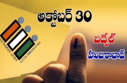 Huzurabad And Badvel By Election Schedule Released - Sakshi