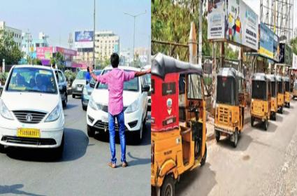 Hyderabad: Heavy Rains In City, Cabs And Auto Prices Jumps - Sakshi