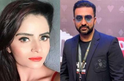 Gehana Vasisth says Sherlyn Chopra dragged Raj Kundra into making adult content - Sakshi