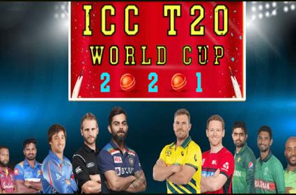 ICC T20 World Cup 2021: Schedule Group Team List Time Table Venue - Sakshi