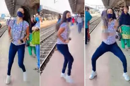 Viral Video: Girl dances to Saat Samundar Paar On Railway Platform - Sakshi