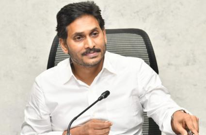 CM YS Jagan Review Meeting On Medical And Health Department - Sakshi