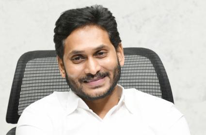 CM YS Jagan Wishes Muslims On Milad Un Nabi - Sakshi