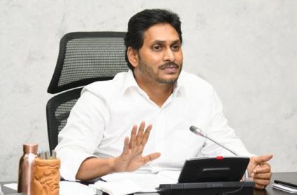 CM YS Jagan Review Meeting On Electricity Situation In AP - Sakshi