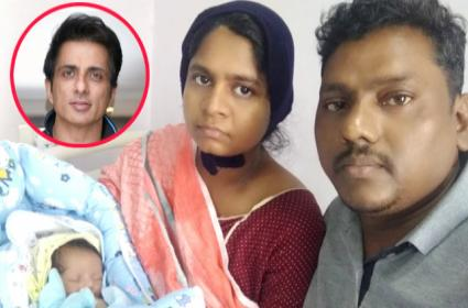 Sonu Sood Help Poor Family From Khammam For Heart Surgery Of 3 Month Child - Sakshi