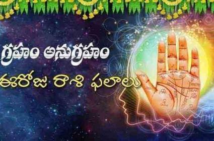 Today Horoscope Telugu In 19-10-2021 - Sakshi