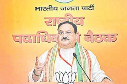 JP Nadda slams opposition for creating hurdles in development - Sakshi