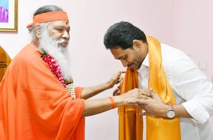 CM YS Jagan To Visit Ganapati Sachchidananda Ashram Today, Live Updates - Sakshi