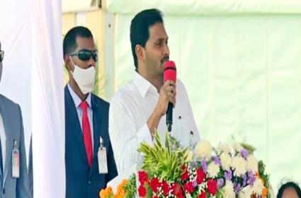 CM YS Jagan Speech At Police Martyrs Remembrance Day On 21 Oct - Sakshi