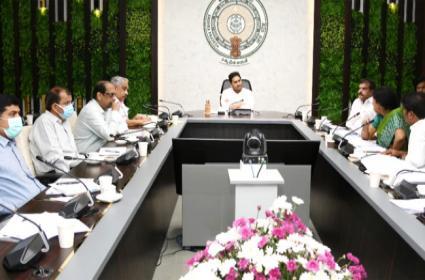 AP CM YS Jagan Review Meeting On Clean Andhra Pradesh - Sakshi
