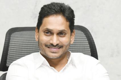 CM YS Jagan to Visit Visakhapatnam 23rd October - Sakshi