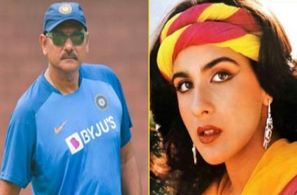 Ravi Shastri And Amrita Singh Breakup Love Story In Telugu - Sakshi