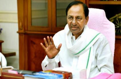 CM KCR Review Meeting on Podu Lands at Pragathi Bhavan - Sakshi