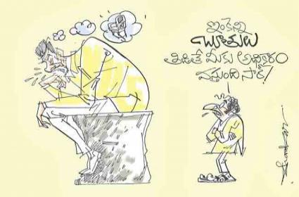 Chandrababu And TDP Leaders Scolding Behaviour Editorial By Vardelli Murali - Sakshi