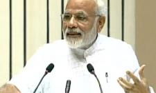 PM Modi Addressed Students' Convention On Young India