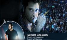 spyder mass song and trailer released