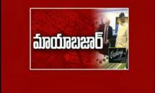 AP CM Chandrabau  wants Rajamouli touch to Amaravati  design