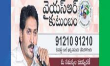 38 lakh people join 'YSR Kutumbam'