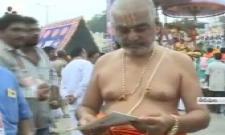 huge response  to the sakshi funday book on Brahmotsavam