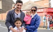 Super Mahesh babu about Family