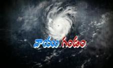 Be Alert for Heavy Rains